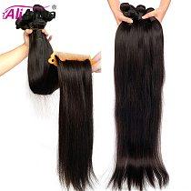 32 34 36 38 40 Inch ALIANNA Human Hair Bundles #1B Long Straight Bundles Brazilian Hair 30 Inch Bundles Bone Straight Hair