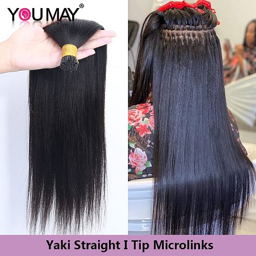 Italian Yaki Straight I Tip Hair Extensions For Black Women Microlinks Human Hair Extensions Bundles Bulk You May Virgin