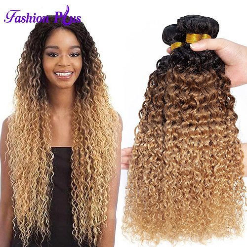 Remy Brazilian Jerry Curly Hair Bundles 3/4 Bundles  Deal 3 Tone Honey Blonde Ombre Human Hair Weave Bundles