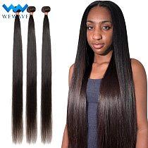 30 Inch Straight Human Hair bundles Brazilian virgin remy Hair Extension 1 3 4 Bundle Deals Human Hair Weave Straight Bundles