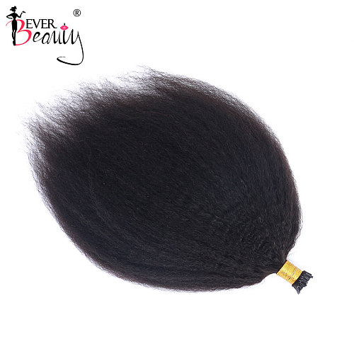 Brazilian Afro Kinky Straight I Tip Microlinks 100% Human Virgin Hair I Tip Hair Extensions For Black Women Bulk Hair EverBeauty