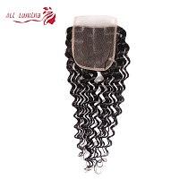 4x4 Lace Closure 100% Human Hair Closure Sample Brazilian Hair Weaving Remy Hair Deep Wave Frontal Closure 10 Inches Short Hair