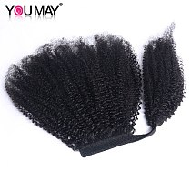 Afro kinky Curl Clip Ins Drawstring Ponytail For Women Natural Black Wrap on Ponytail Clip in Human Hair Extensions YouMay