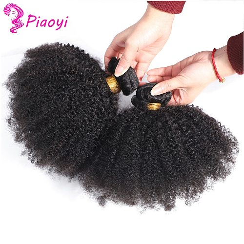 Mongolian Afro Kinky Curly Hair Weave Bundles 100% Remy Human Hair Extension Double Weft Natural Color 8-20  Short Curly Hair
