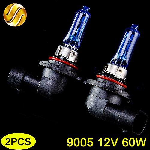 Hippcron Halogen Bulb HB3 9005 12V 60W 5000K Car Headlight Lamp Super White Dark Blue Quartz Glass (2 PCS)
