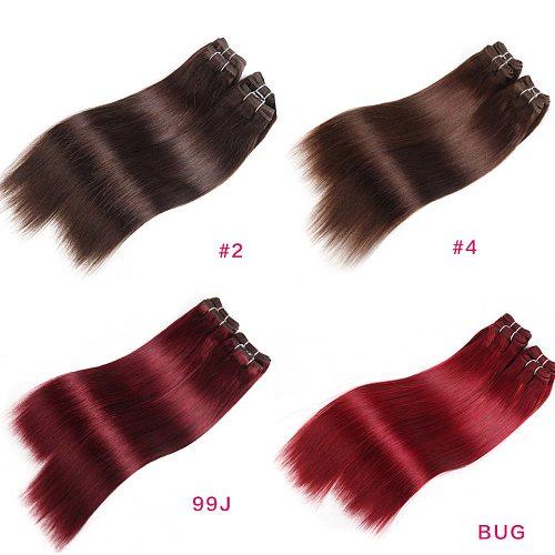 Black Pearl Cheap Brazilian Hair Weave Bundles short 4 Bundles Yaki Straight Human Hair Bundles  4pc/lot Hair Extensions 190g