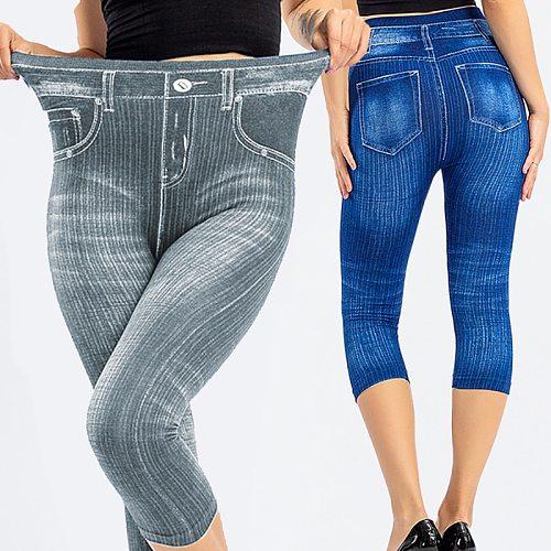 Dropshipping 2021 Women Denim Print Leggings Butt Lifting Fashion Slim Fit Elastic Trousers Cropped Pants Yoga Fittness Pants