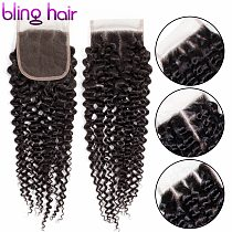 Bling Hair 4*4 Lace Closure Kinky Curly Hair Closure With Baby Hair Middle Free Three Part Brazilian Remy Human Hair 8-22 Inch