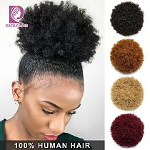 Racily Hair Afro Puff Drawstring Ponytail Human Hair Ombre Kinky Curly Ponytail Clip Ins Brazilian Hair Chignon High Puff Bun