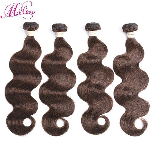 #2 #4 Brown Body Wave Hair Bundles #1 Jet Black 1 2 3 4 piece Brazilian 100% Human Hair Extensions  Non-Remy 90-100 Gram Each