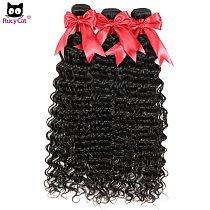 32 34 36 38 Inch 100% Human Hair Bundles RucyCat Deep Wave Bundles Brazilian Hair Weave Bundles 30 Inch Bundles Remy Human Hair