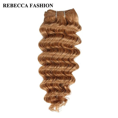 Rebecca Remy Hair Bundles Brazilian Deep Wave 100g Human Hair Weave Pre-Colored Brown For Salon Hair Extensions 27# 30#