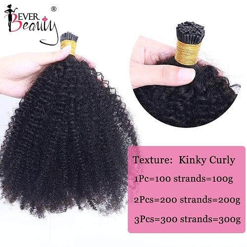 Afro Kinky Curly Human Hair 4B 4C I Tip Microlinks Hair Extensions For Black Women Salon Brazilian Human Virgin Hair Ever Beauty