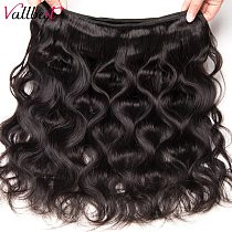 Vallbest Peruvian Body Wave Bundles 100% Remy Human Hair Extensions Natural Color 100G Machine Double Weft 3 Or 4 Bundle Deals