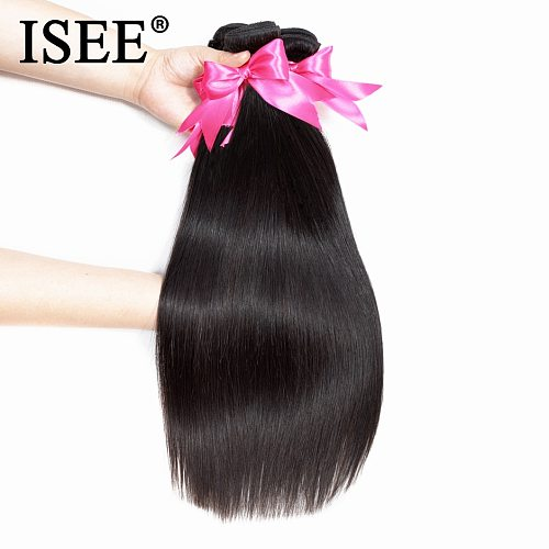 ISEE HAIR Malaysian Straight Hair Extension Human Hair Bundles 10-26 Inches Remy 3 Bundles Hair Weave Nature Color Free Shipping
