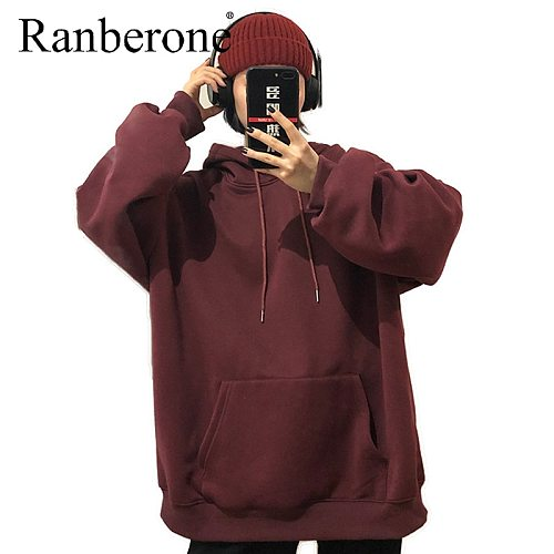 Oversized Hoodie Women Plus Size Sweatshirts Gray Black Red Women's Solid Color Sweater Plus Velvet Thick Loose Korean Style