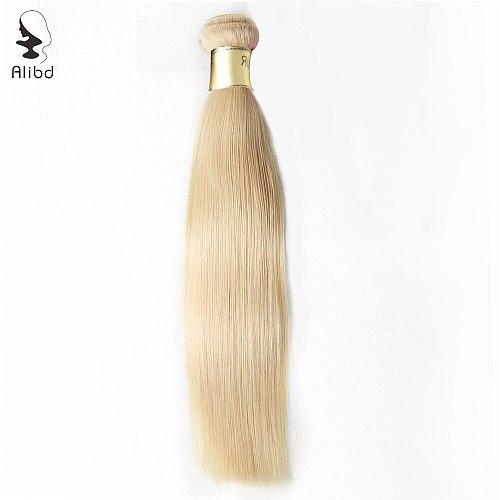 Alibd #613 Blonde Color Straight Human Hair Bundles 1pc/lot Brazilian Virgin Hair Weaves Bundle Free Shipping