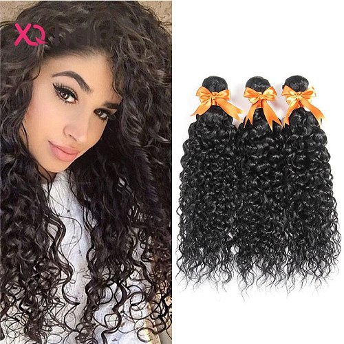 XQ hair Brazilian Water Wave 3 Bundles Extensions 100% Human Hair Bundles Natural Color hair Non-remy 8-26inch Hair  Extensions