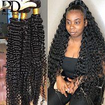 1 3 4 Bundles Deal 30 32 40 Inch Loose Deep Wave Brazilian Hair Weave Bundles Curly Bundle Water Wholesale Raw Virgin Remy