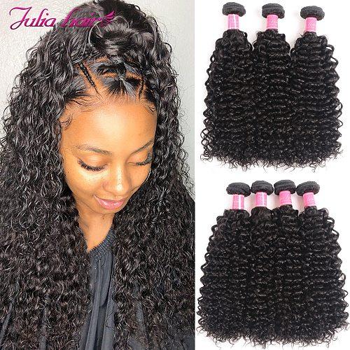 Malaysian Curly Human Hair Bundles Natural Color 8 -26  Ali Julia Remy Human Hair Weave Extensions 1/3/4 Pcs Curly Hair Bundles
