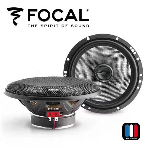 FREE SHIPPING 1 SET FOCAL CAR SPEAKER FOCAL 165AC 6.5  60W RMS ACCESS FIBERGLASS COAXIAL SPEAKERS ALUMINUM TWEETERS IN STOCK