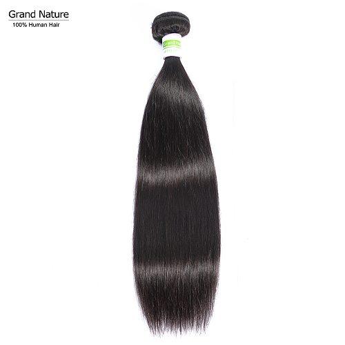 Grand Nature Straight Bundles hair extensions Brazilian straight human hair bundle 1 3 4 pcs for black women natural color remy