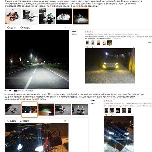 CNSUNNYLIGHT 2pcs H11 H8 H7 9006 LED 880 H1 H3 9005 HB3 HB4 Car Fog Lamp Led Bulb 72W 8000LM 3000K 6000K 8000K Car Styling Light