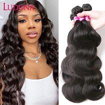 Luduna Hair Body Wave Bundles Brazilian Hair Weave Bundles 150% Human Hair weave 1/3/4 Piece Remy Hair For Black Woman