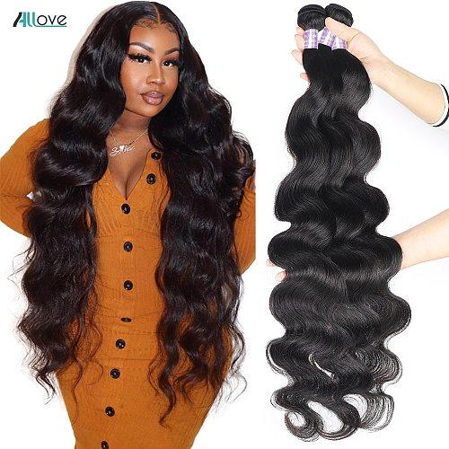 Allove Body Wave Bundles Human Hair Bundles 30 Inch Virgin Hair Bundles Brazilian Hair Weave Bundles Cheap Human Hair Extensions