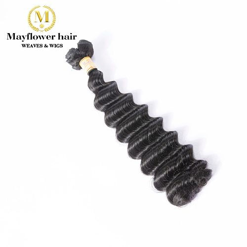 MFH 1/2/3/4 bundles Funmi Hair Beyonce deep curl Natural black color 10 -18  Double drawn Remy hair Free shipping USA/EU