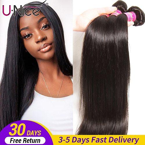 UNICE HAIR Peruvian Straight Hair Bundles Natural Color 100% Human Hair Extensions 8-30  Virgin Hair Weave 1/3/4 Bundles