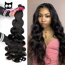 RucyCat 32 34 36 38 40 Inchs Body Wave Bundles Brazilian 100% Human Hair Bundles No Shedding Soft Remy Hair 30 Inch Bundles