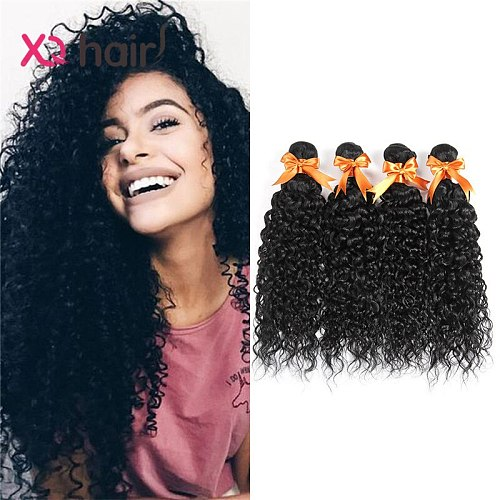 XQ Hair Brazilian Water wave 4 Bundles Hair 100% Human Hair Kinky Curly  Bundle  Natural Color Non-remy 8-26Inch Hair Extensions