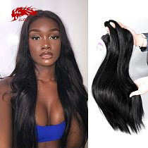 Ali Queen Straight Unprocessed Raw Virgin Hair Brazilian Human Hair Weave Bundle One-Donor Natural Color Hair Weft Double Drawn