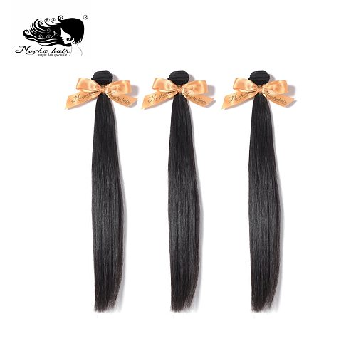 MOCHA Hair  Straight Hair 8 - 26  10A Brazilian Virgin Hair Natural Color 100% Unprocessed Human Hair Extension Free Shipping
