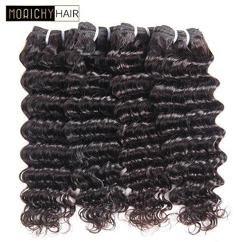 Morichy Brazilian Deep Wave Bundles 50g/pcs Brazilian Double Drawn Short-cut Weft Remy Human Hair extensions