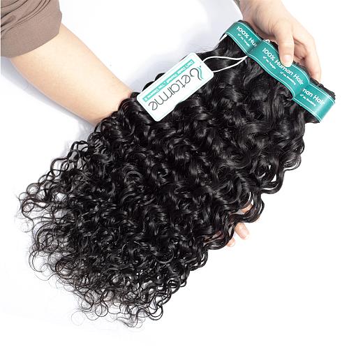 Getarme Brazilian Water Hair Weaving1 Bundle Deal 100% Human Hair Weave Bundle Remy Hair Human Hair Waves Bundles Natural Color
