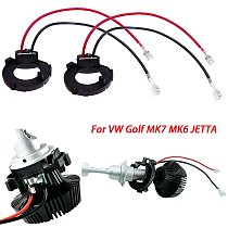 H7 LED Car Headlight Adapter Bulbs Holder Base Clip Retainer Halogen Headlamp Socket Conversion Kit For VW Golf MK7 MK6 JETTA