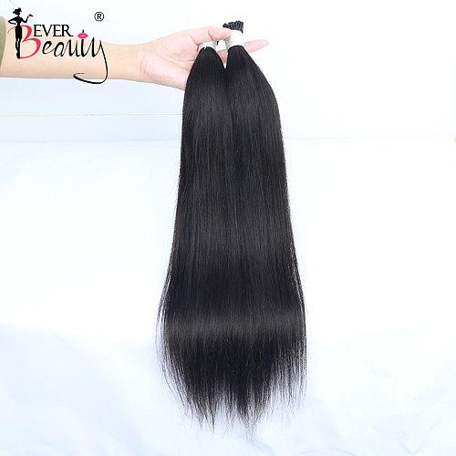 Brazilian Silk Straight I Tip Hair Extensions Microlinks Human Virgin Hair For Black Women I Tip Hair Extensions Ever Beauty