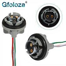 Gfoloza 1157 BAY15D P21/5W Bulbs Socket Holder 1156 BA15S P21W Base Connector For Car Reversing/Brake Lights 2Pcs