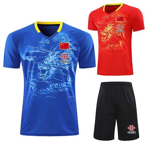 2021 New Season Flag CHINA Dragon Table Tennis Jersey Sets Men Women, Girls ping pong Suits, PingPong clothes Kit tennis Shirts