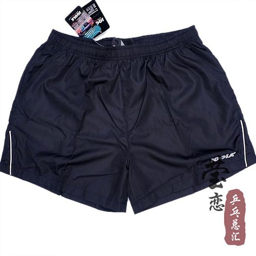 Original Joola shorts 655 professional economics at loyola table tennis ball sports shorts table tennis rackets children shorts
