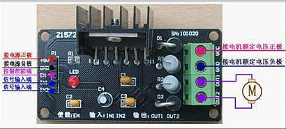 Free Shipping! 1pc  L6203 DC motor control driver module sensor
