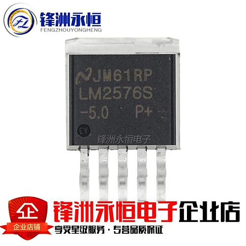 10PCS LM2576S-5.0 LM2576S LM2576 2576 TO263 IC