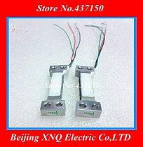 100g small range high precision weighing sensor ,load cell ,weight sensor