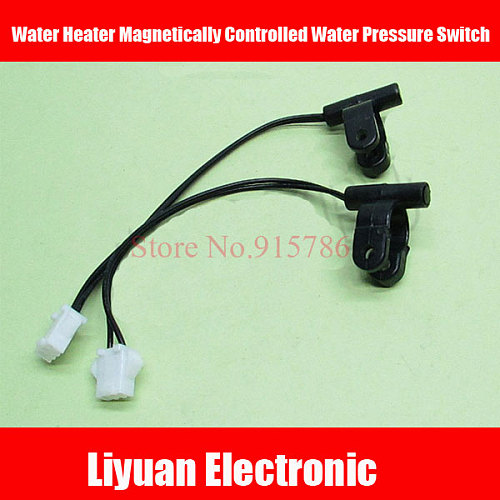 10pcs Water Heater Magnetically Controlled Water Pressure Switch Sensor / Gas Flow Micro Switch / Low Water Pressure Switch