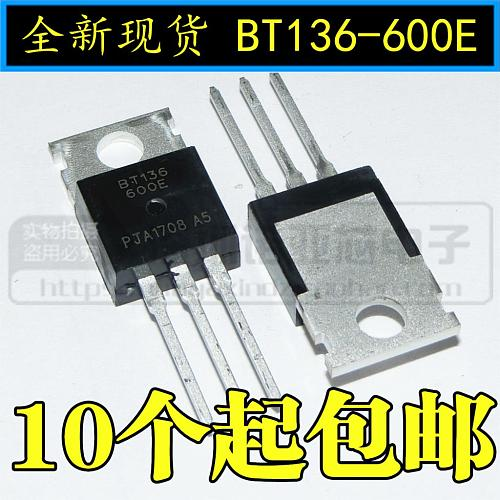 10pcs/lot BT136 new two-way thyristor BT136-600E TO-220 good quality