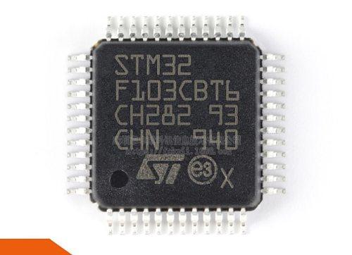 Xinyuan 5PCS STM32F103  STM32F103CBT6 = STM32F103C8T6 STM32F103C6T6 GD32F103C8T6 IC MCU 32BIT 128KB FLASH 48LQFP IN STOCK