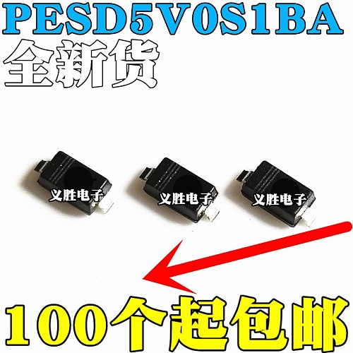 10pcs/lot PESD5V0S1BA E6 ESD SOD323 In Stock