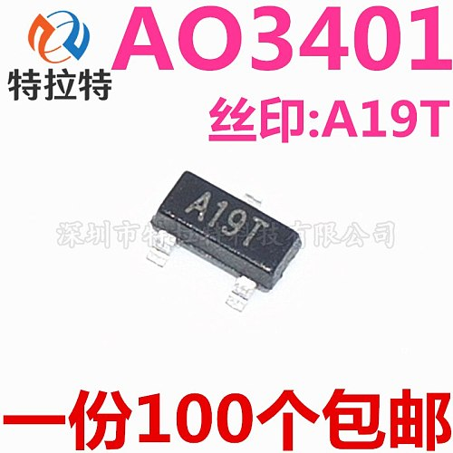 50Pcs/Lot Ao3401 A19t P Channel MOS Field Effect Transistor SOT-23 New Triode
